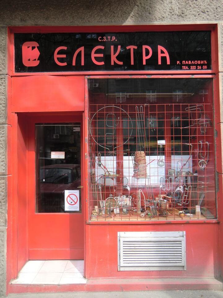 Elektra-1