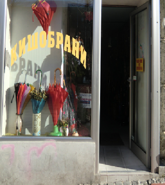 Umbrellashop