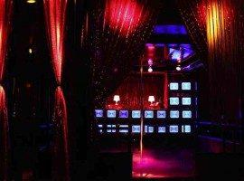 20/44 Nightclub, Belgrade