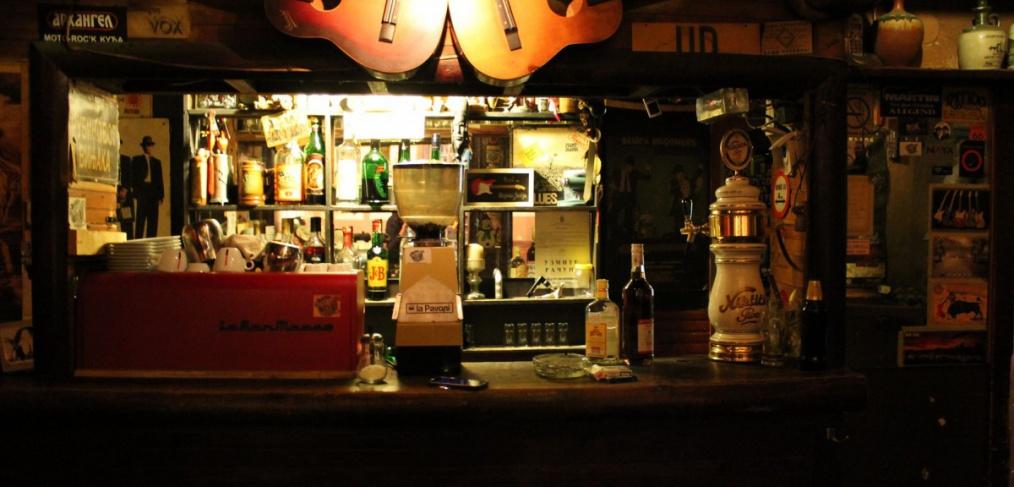 Vox Blues and Beer Bar Belgrade